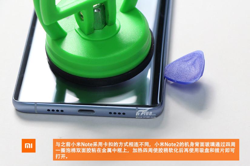 小米Note 2拆机评测:内部布局保持一贯水准 可维修度如何?