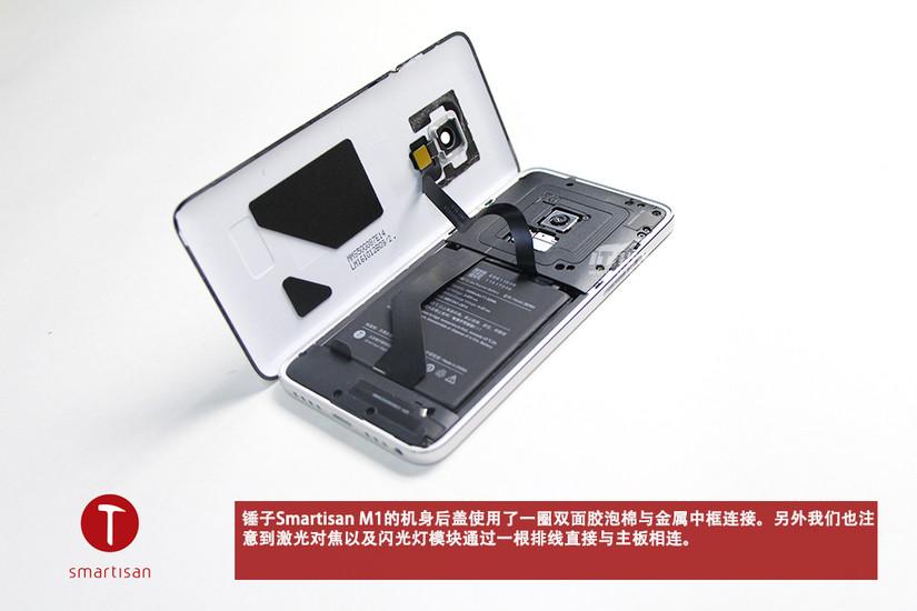 锤子M1拆机评测:与T系列相比如何 观锤子工业设计高水准