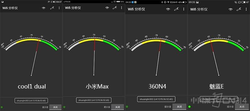 小米Max/cool1/魅蓝E/360N4对比评测:直播视频 信号谁最强?