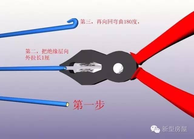 用电安全不可忽视 家庭电路施工图文详解