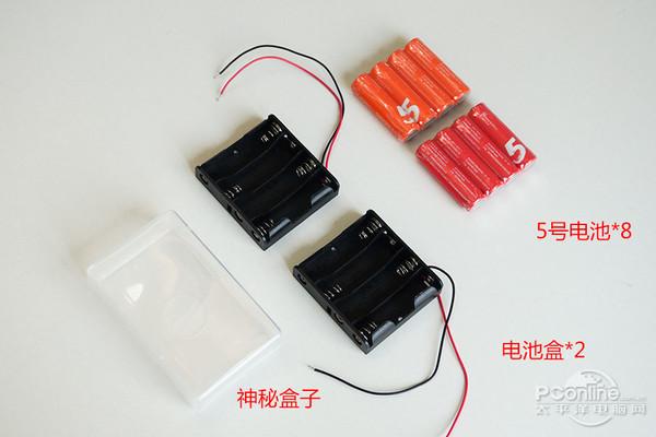 成本不到15元 干电池充电宝值得拥有