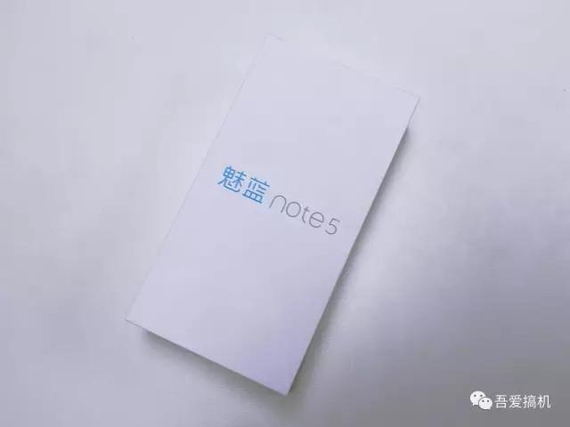 魅蓝Note5评测:魅族年度收官之作 能力如何?