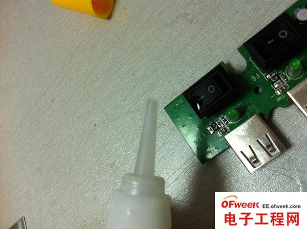 手机充电插排(图文)