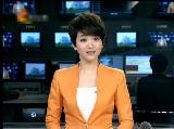 华北最大山区太阳能光伏发电项目在承德开工