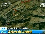 福州至浙北特高压电网计划2014年12月完成