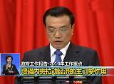 李克强:实施宽带中国战略 推进城市百兆光纤工程