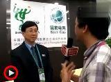 国家电网馆长:中国智能电网已居世界前列