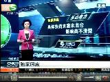 乐山电力:传有望获得地方光伏补助支持