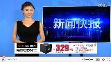 日本三大设备商成功完成数字相干光传输超高速传输实验