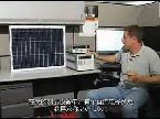 负载测试大功率太阳能电池和模块