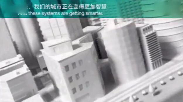 未来生活的移动互联网智慧城市建设