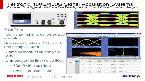 100G和400G以太网及数据通信技术演进与测试挑战(下)