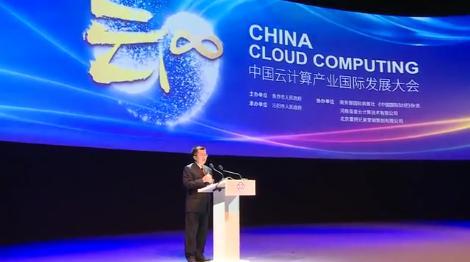 业内人士:中国云计算产业发展前景广阔