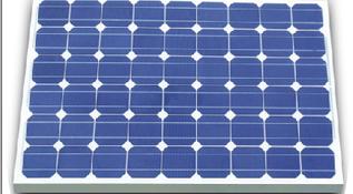 太阳能光伏技术科普资料汇总