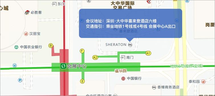 交通指引图