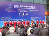 2009年慕尼黑上海激光、光电展开幕专题