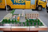 SNEC2011国家电网并网光伏电站移动检查平台