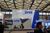 DMS展台
