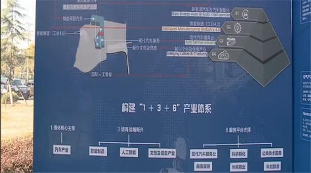 上海首个氢能与燃料电池产业园在安亭成立